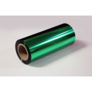 DS FOIL 3D 320 MM - GREEN 500M}